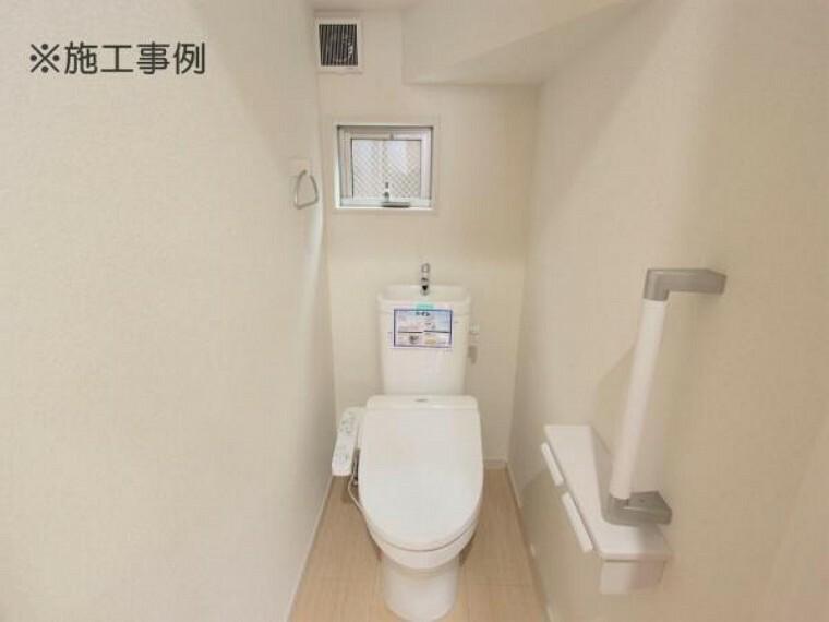 トイレ ※施工例