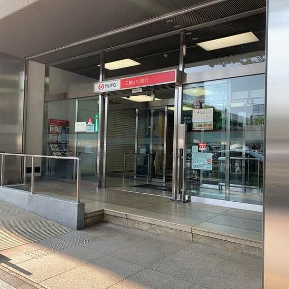 銀行 三菱UFJ銀行柳橋支店 約850m 徒歩7分