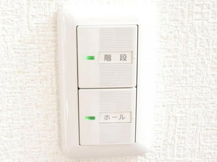 構造・工法・仕様 【リフォーム済】照明などのスイッチパネルはワイドタイプに全て交換しています。こういった部分は毎日何度も手を触れる箇所なので、新品だと気持ちよく生活を始められますね。