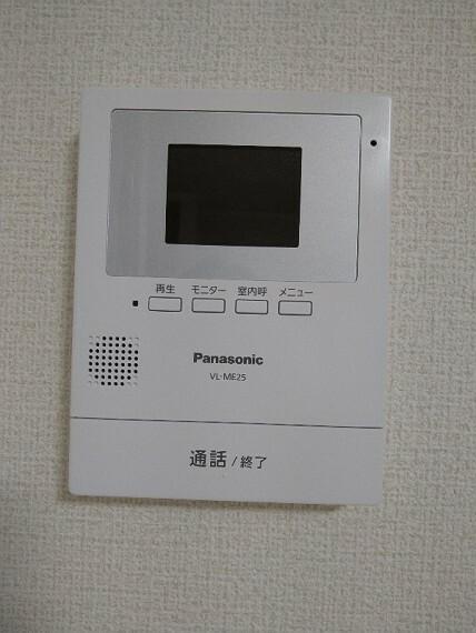 【モニター付きインターホン】 安全・安心・便利なTVモニター付インターホン