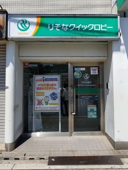 銀行 りそな銀行我孫子支店・杉本町駅前出張所