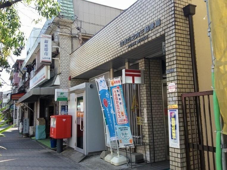 郵便局 住吉山之内三郵便局