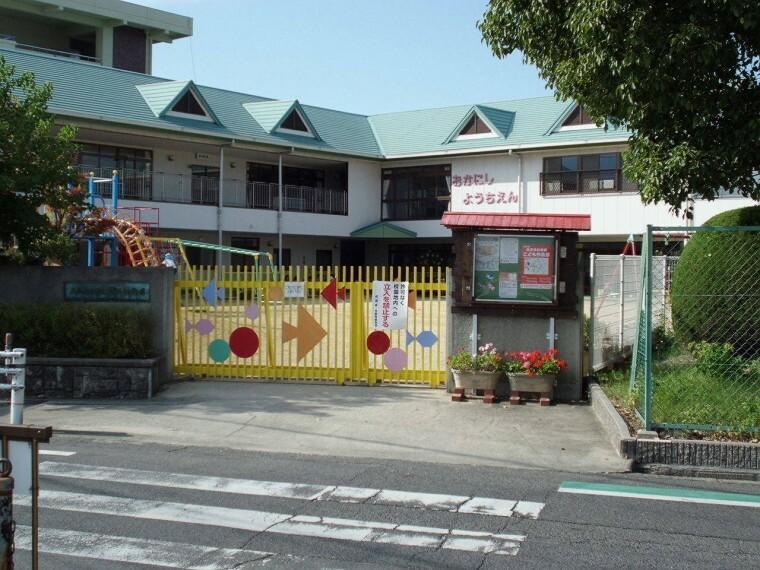 幼稚園・保育園 陵西幼稚園