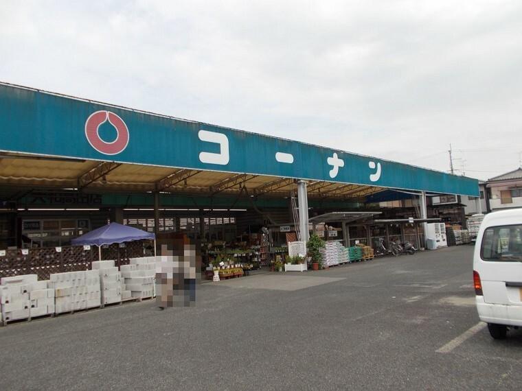 ホームセンター コーナン大和高田店