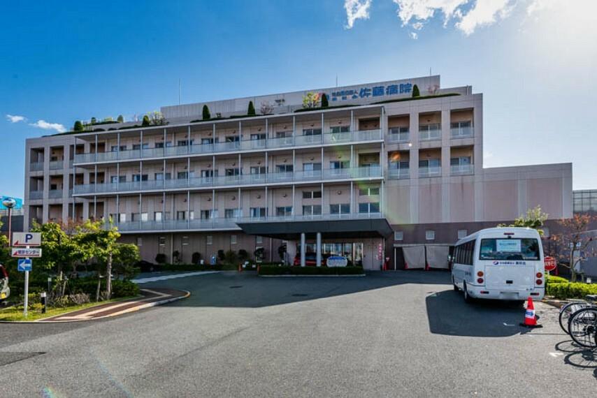 病院 徒歩13分(約970m)。大阪府指定がん診療拠点病院。樟葉駅と牧野駅からシャトルバスが運行しています。病気等に伴い発生する様々な生活の問題について医療ソーシャルワーカーに無料で相談できます。