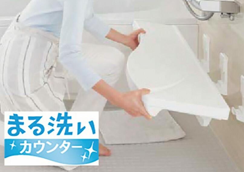 まる洗いカウンター  壁から外せるので裏もピカピカに。洗いにくい壁や床も楽な姿勢で洗えます。