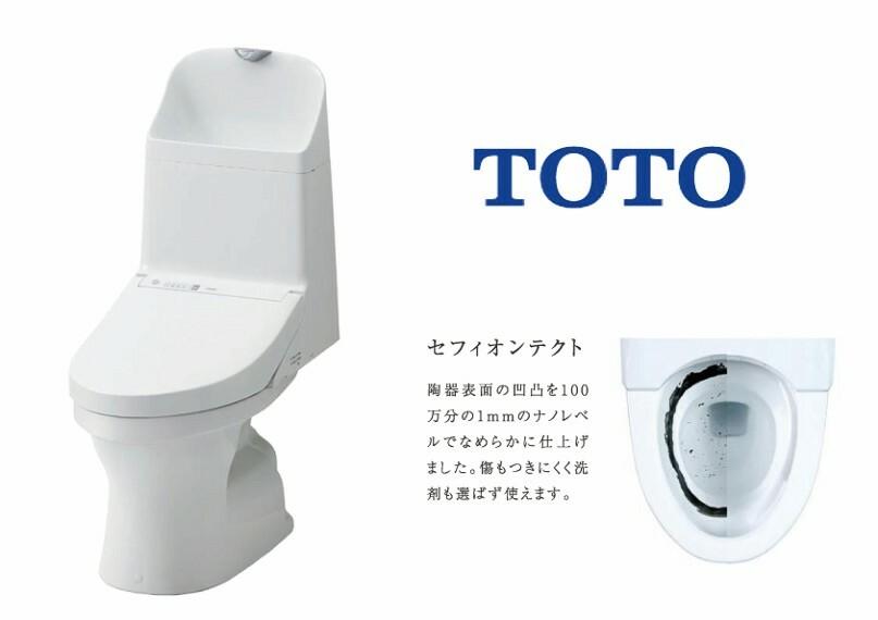 使いやすさと清掃性が融合したトイレ  セフィオンテクトで傷もつきにくくカビや汚れを寄せ付けないので、お掃除がグッと楽になります。ボタン操作で水も流せるスタイリッシュデザインです。