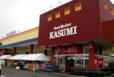 スーパー カスミ 古河店