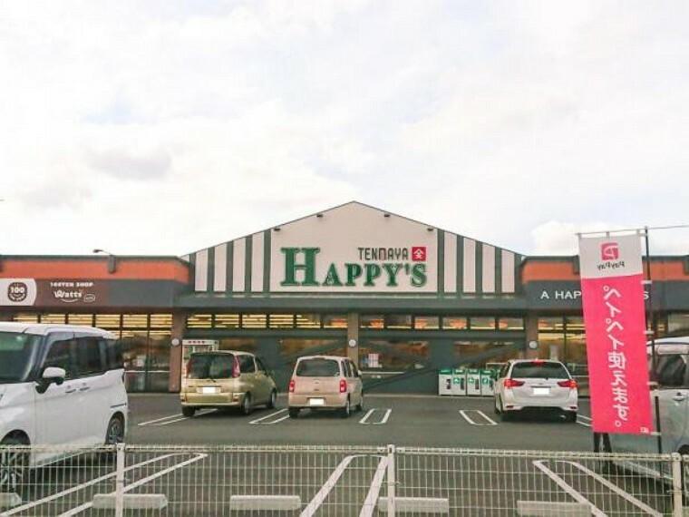 スーパー ハピーズ赤坂店まで6800m(車で約11分)スーパーの中には100円ショップがあり、敷地内にコインランドリーもあるので便利です。