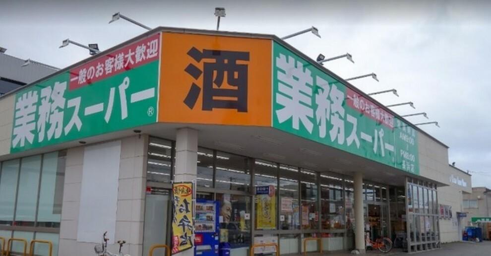 スーパー 業務スーパー長浜店