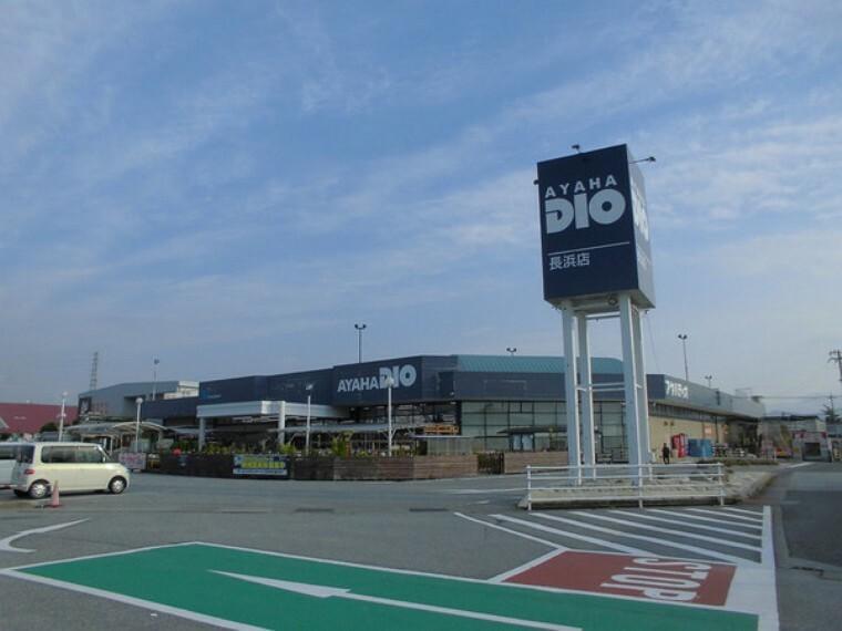 ホームセンター アヤハディオ長浜店