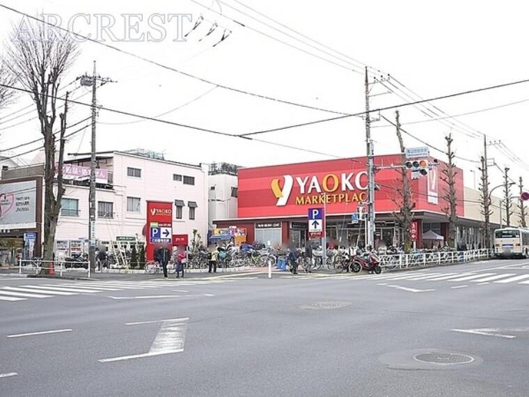 スーパー ヤオコー東久留米滝山店