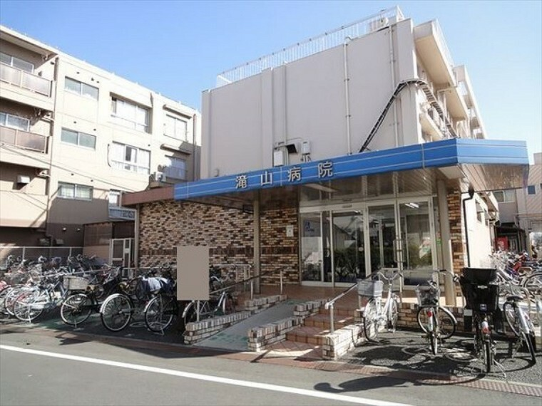 病院 医療法人社団好仁会滝山病院