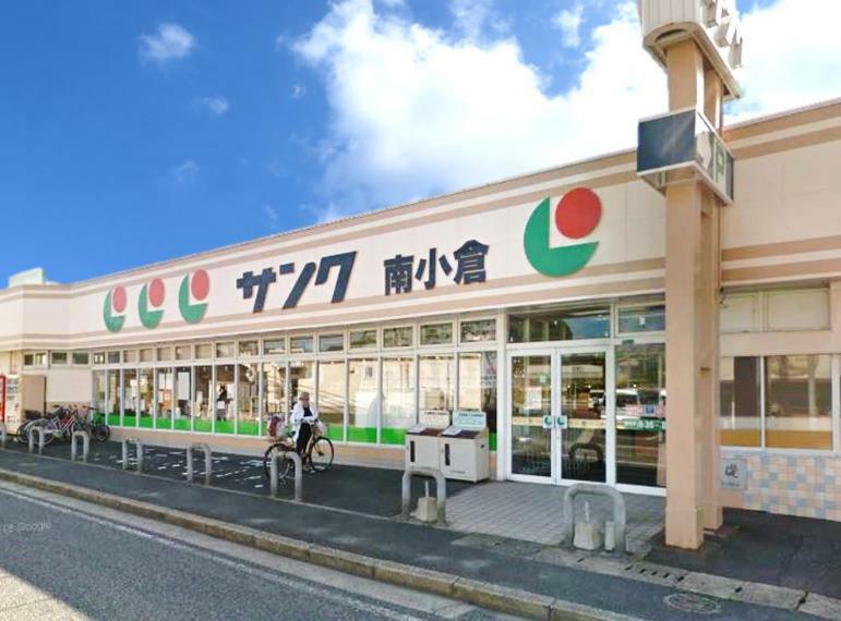 スーパー サンク南小倉店