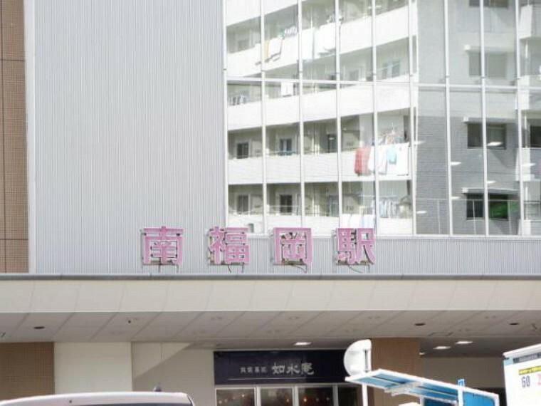 JR鹿児島本線「南福岡」駅まで徒歩4分(278M)です。博多駅まで快速に乗れば1駅で、アクセスよく通勤・通学に便利ですよ。