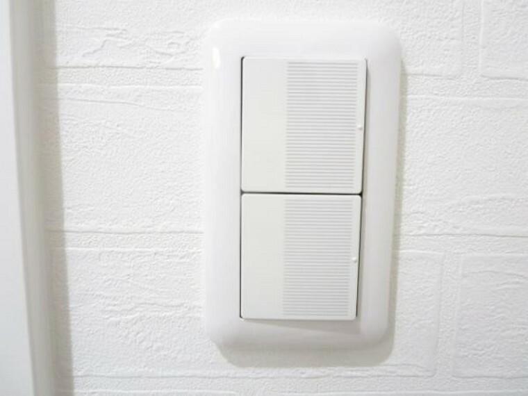 【リフォーム済】照明スイッチは全てワイドタイプに交換。毎日手に触れる部分なので気になりますよね。新品で見た目もオシャレで押しやすいです。細かな気になる箇所までリフォームしました。