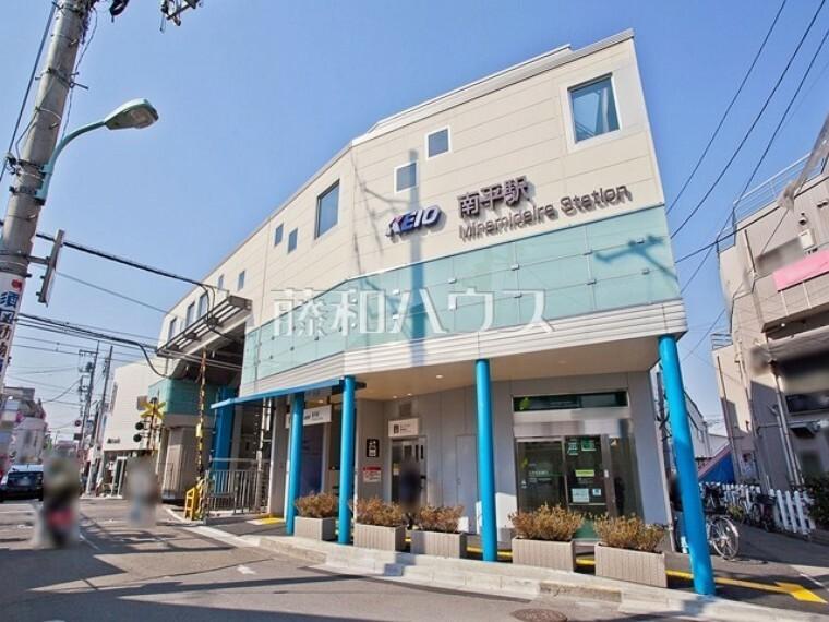 京王線「南平」駅