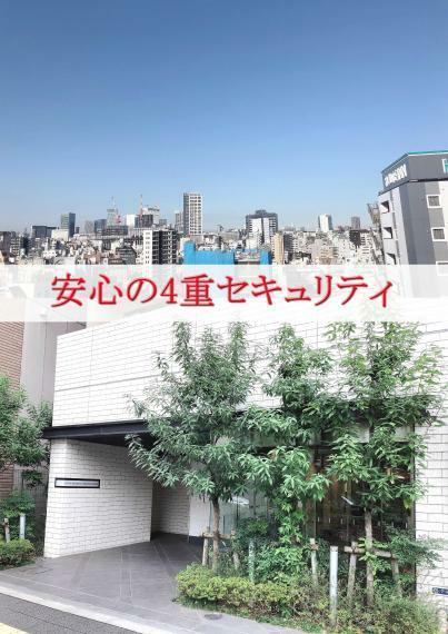 日昇ホーム株式会社 新宿店