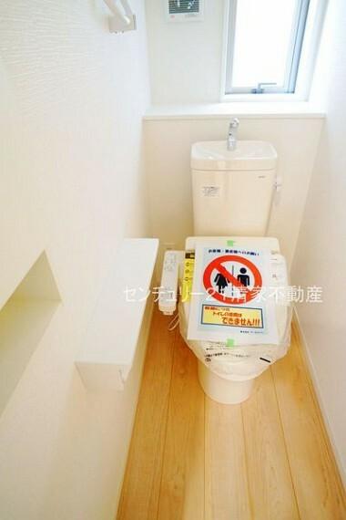 トイレ 2号棟:温水洗浄付きトイレを標準設置!(2021年03月撮影)