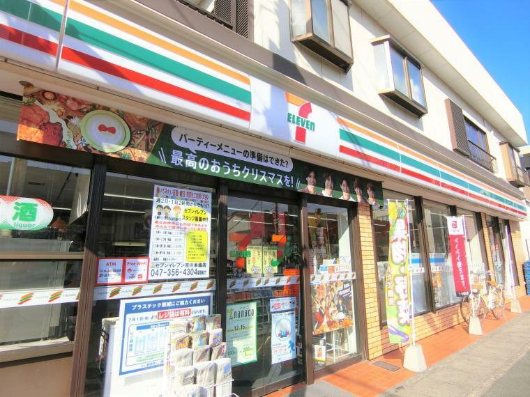 コンビニ セブンイレブン市川本塩店