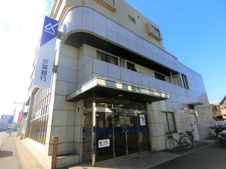 銀行 京葉銀行行徳店