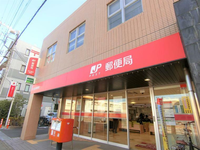 郵便局 市川富浜郵便局