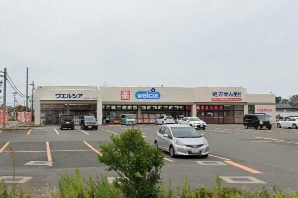 ドラッグストア ウエルシア新潟太夫浜店