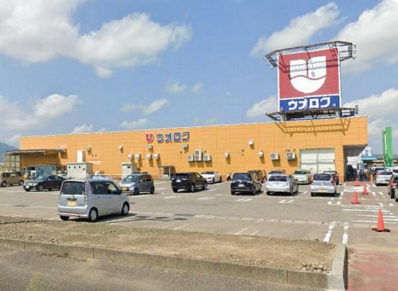 スーパー 【周辺環境】ウオロク吉田店様まで1km(徒歩約13分)散歩がてら歩いて買い物に行くにも良い距離ですね。
