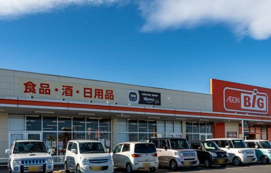 スーパー 【周辺環境】ザ・ビック本宮店様まで1000m(徒歩13分)。近くにスーパーがあると毎日のお買い物に便利です。