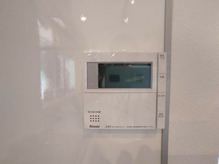 冷暖房・空調設備 追い炊き機能が付いた経済的なユニットバス