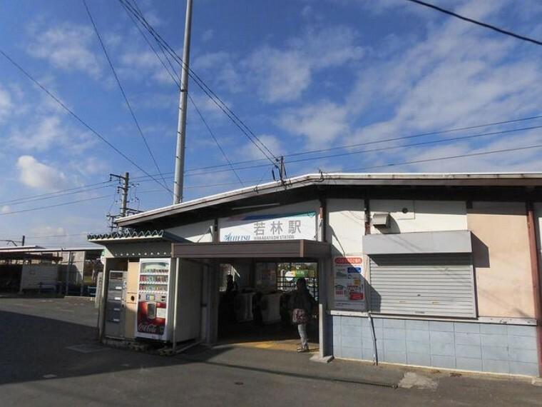 若林駅(名鉄 三河線) 徒歩11分。