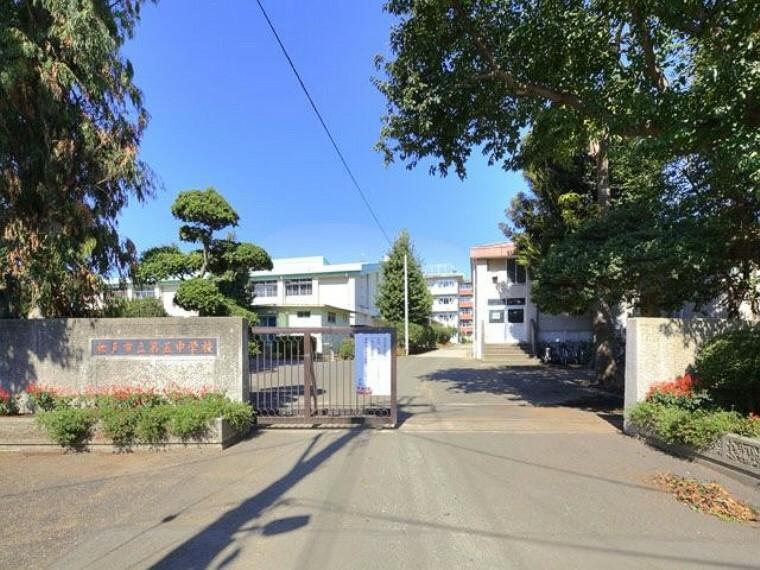 中学校 松戸市立第五中学校 徒歩15分。