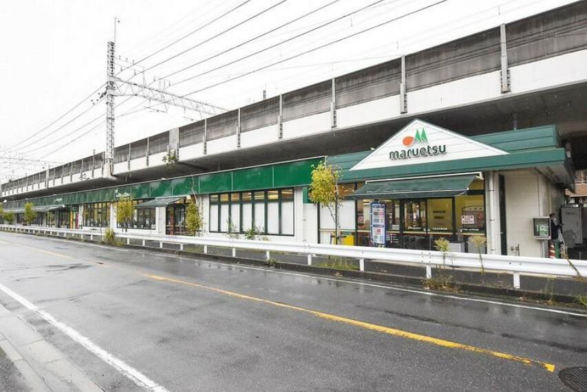 スーパー マルエツ東中山店 徒歩5分。