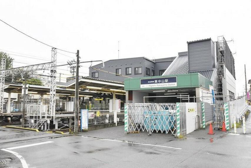 東中山駅(京成 本線) 徒歩4分。