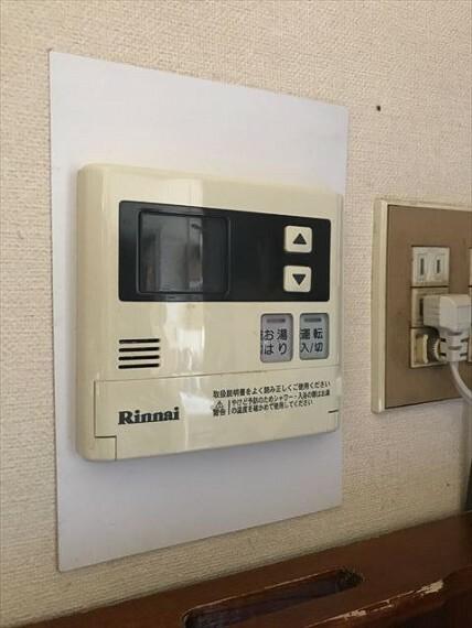発電・温水設備 給湯スイッチ:キッチンにいながらスイッチ一つでお風呂が沸きます。