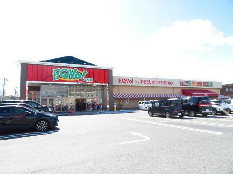 スーパー 【EQVO!元塩店】 営業時間10:00~20:00 令和元年10月にリニューアルオープン!