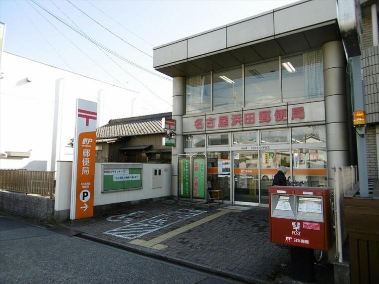 郵便局 名古屋浜田郵便局 駐車場:あり(1台)