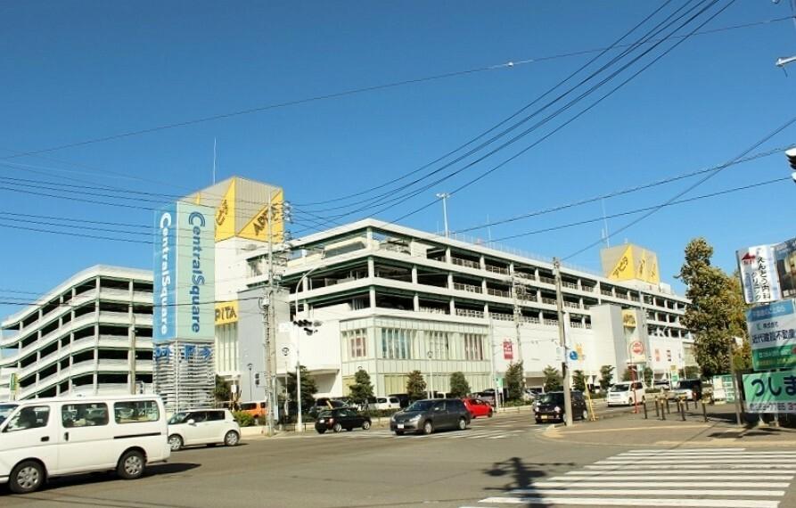 ショッピングセンター アピタ静岡店