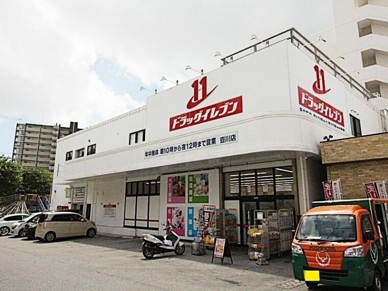 ドラッグストア ドラッグイレブン壺川店
