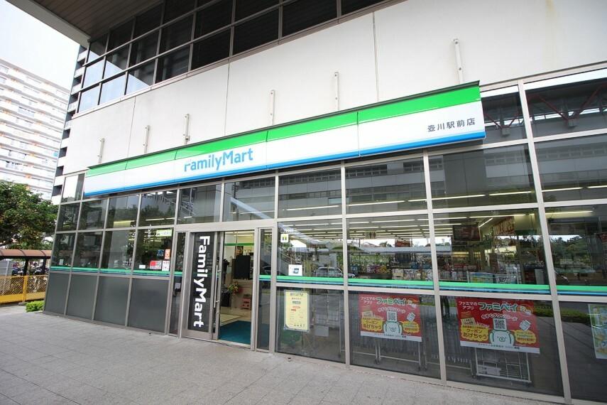 コンビニ ファミリーマート壷川駅前店