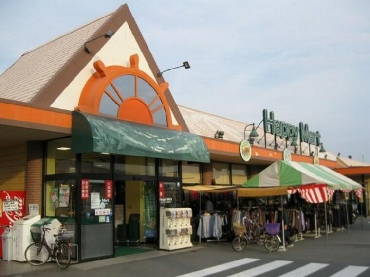 スーパー ハピーマート田の口店