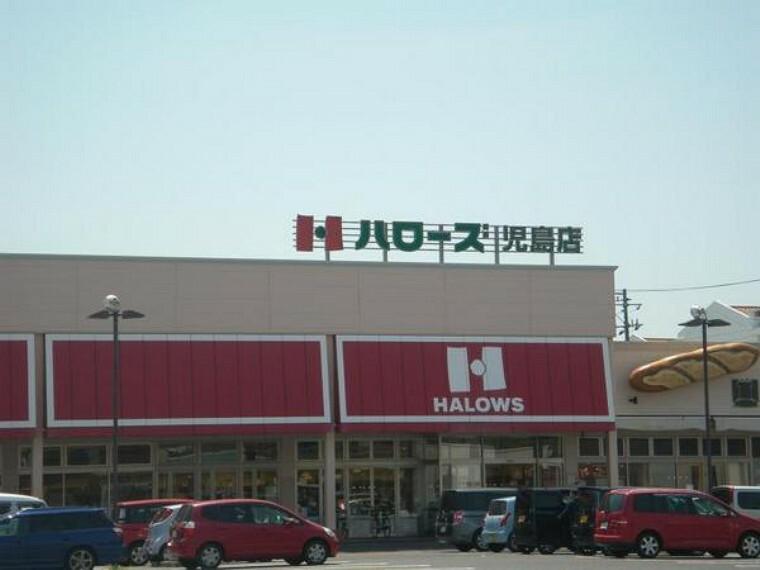スーパー ハローズ児島店