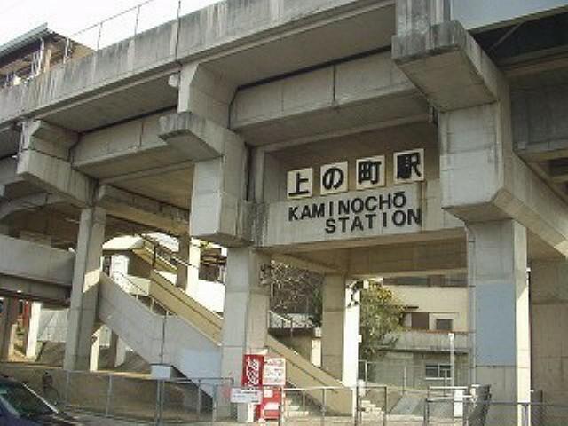 上の町駅(JR 本四備讃線)