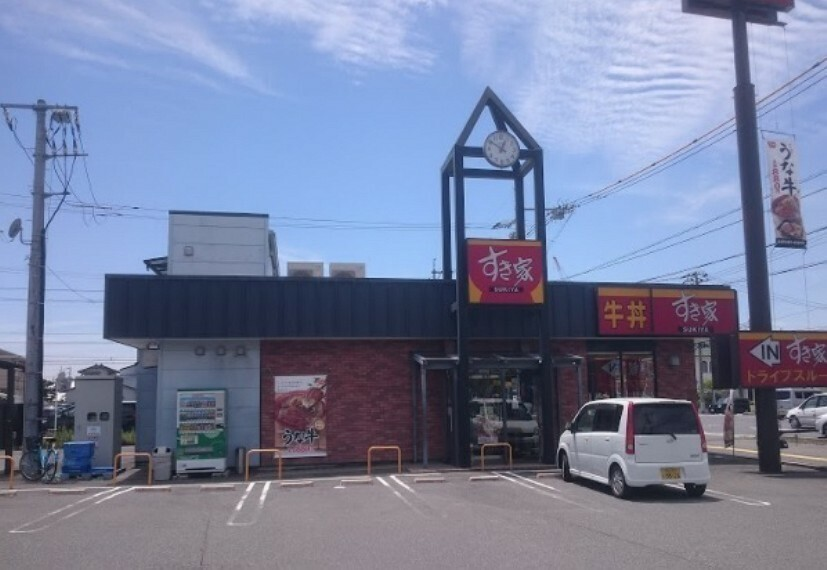 すき家430号倉敷児島店