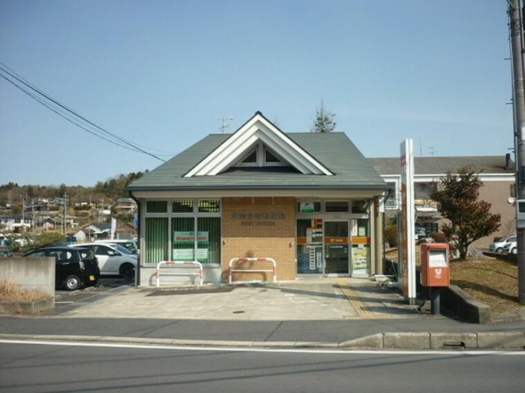 郵便局 多治見姫郵便局