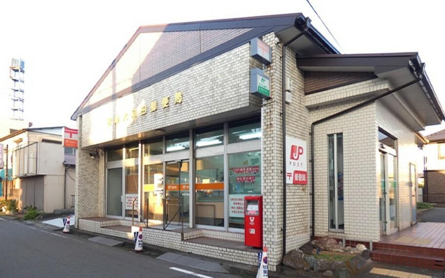 郵便局 君津大和田郵便局