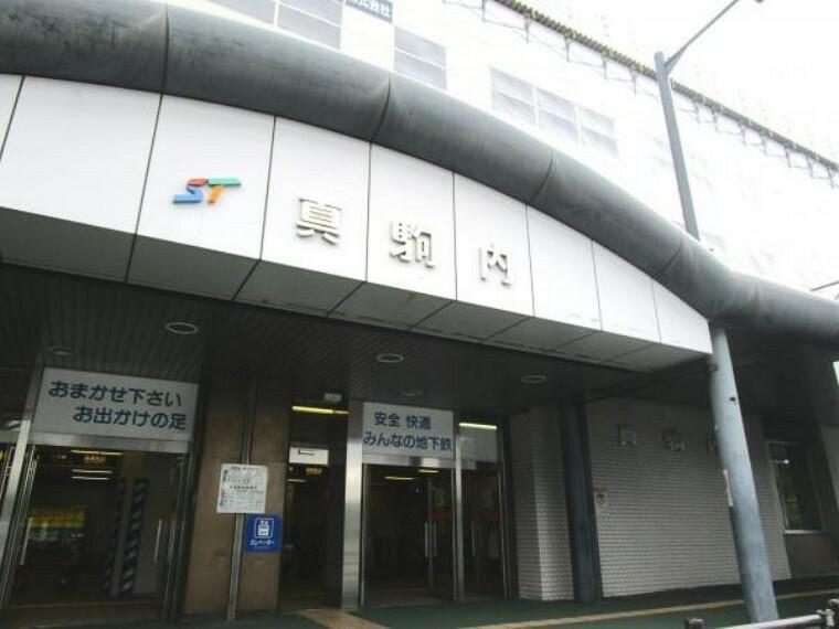 [近隣写真_駅]地下鉄南北線真駒内駅です。距離約6600m(徒歩約79分)。
