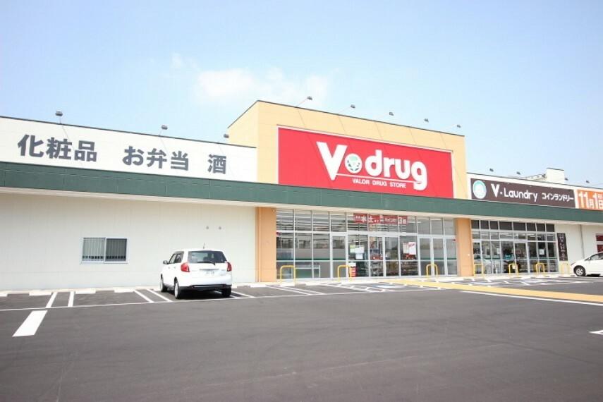 ドラッグストア Vドラッグ半田乙川店