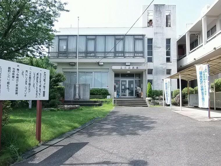 乙川公民館