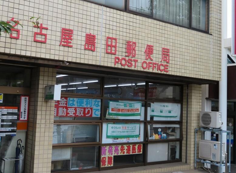 郵便局 島田郵便局